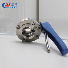 HAIYU wafer type electric actuator butterfly valve