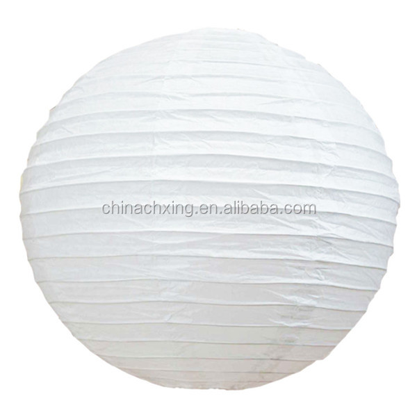 14 White Round Chinese Paper Lantern