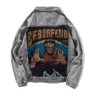 Oversize/Big Size Cropped Patch Print Ripped Cropped Denim Jeans Jacket For Men
