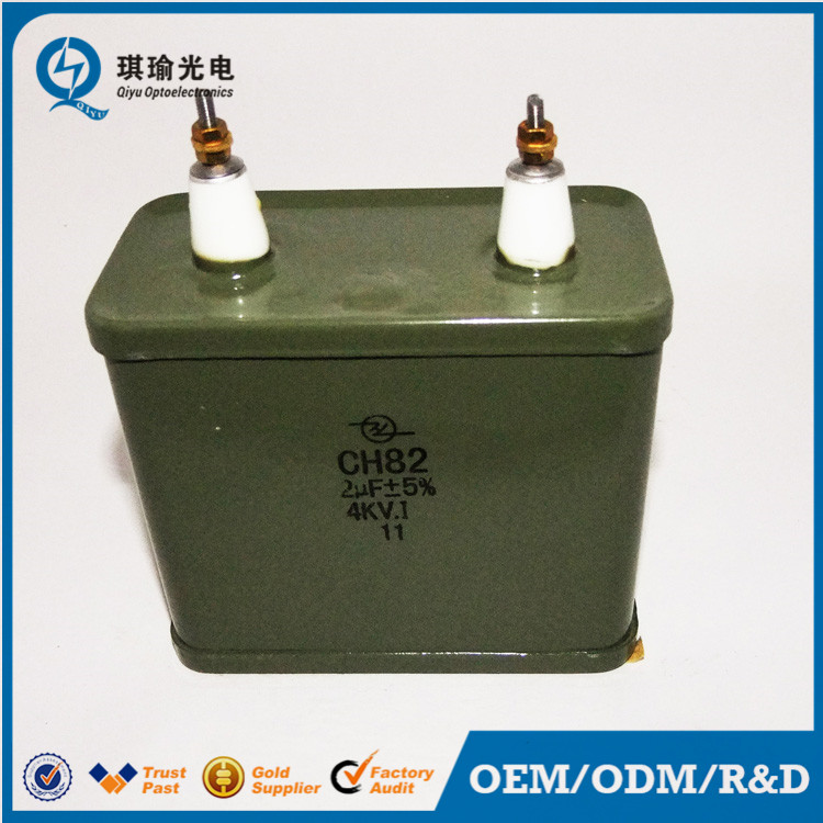 High Voltage Oil Capacitors, CH82 2KV 3kV 4KV 6.3KV 10KV 15KV 20KV 30KV capacitors