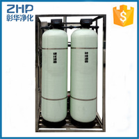 ZHP reverse osmosis system rain water filtration system for house