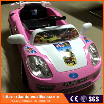 high quality best price remote control electric toy car divisoria