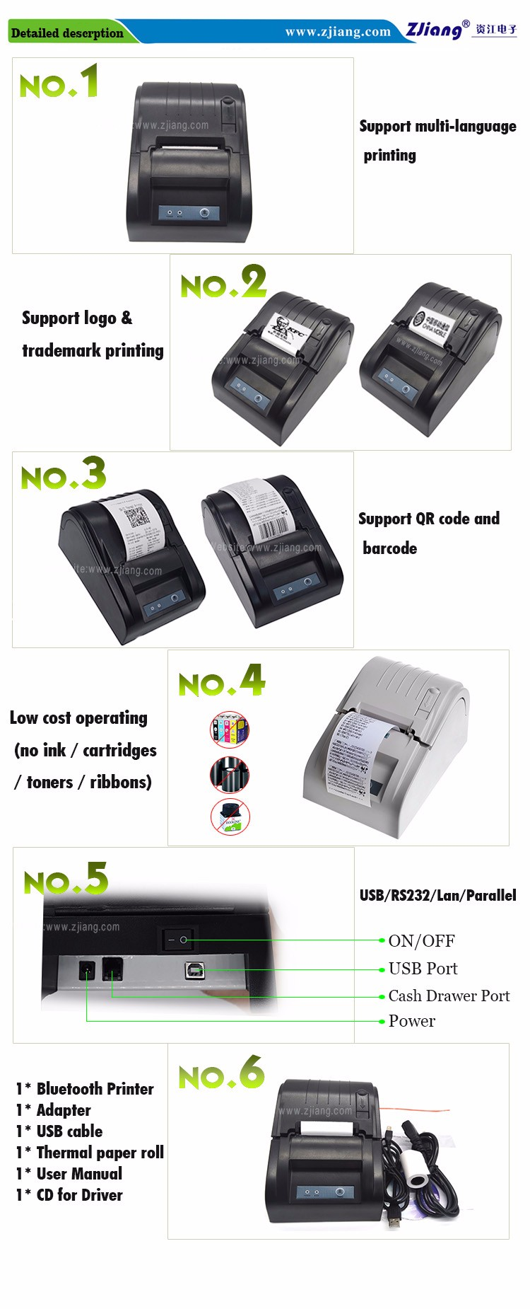 Descargar driver thermal receipt printer pos-5890t