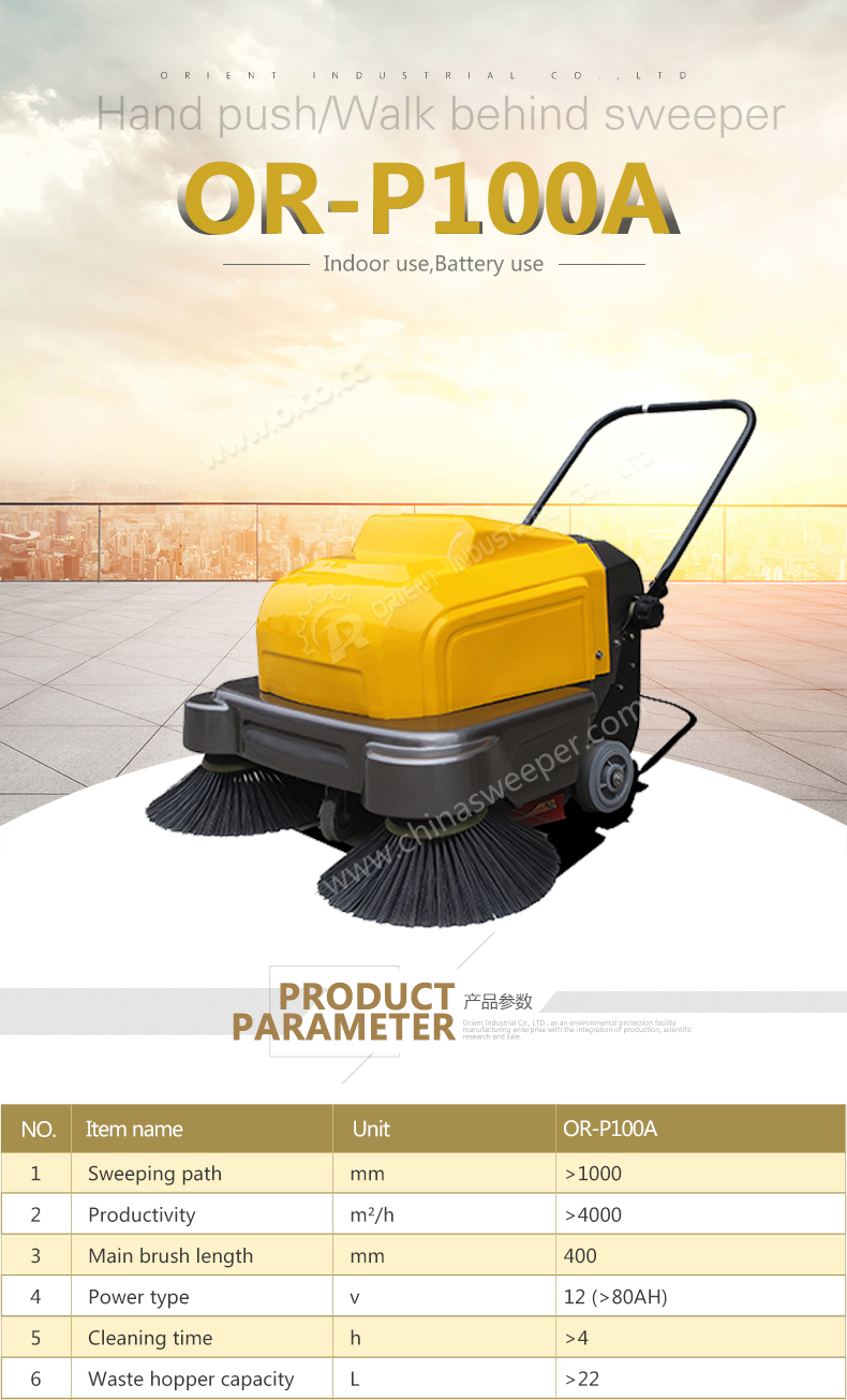 P100a Ceramic Tile Cleaning Machine Electric Outdoor