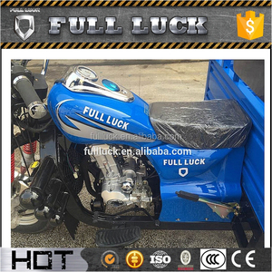 China HOT SALE 200c three wheels motorcycle