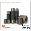 BS standard half steel socket plumbing fittings