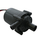 12V 24V 48V DC Micro Magnetic Drive Circulation Water Pump