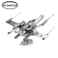 X wing Star Fightermodel laser cutting 3D puzzle DIY metal spacecraft jigsaw free shipping Star war