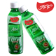 Famous brand houssy aloe vera drink in premium quality