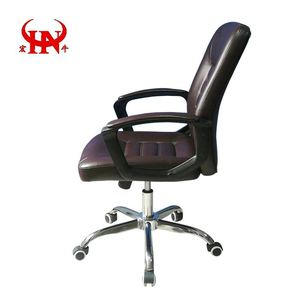 factory ergonomic office chair base folding cardboard wholesale training office chair office chair folding study table and