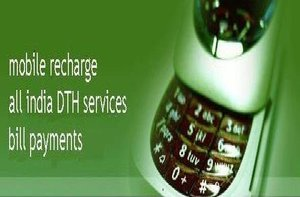 Multi Recharge Single Software