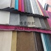 New Burn out Super soft Fabric with TC backing for sofa fabric to Turket