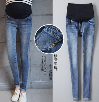 Z83779B alibaba wholesale maternity ripped pants wear pregnant women jeans clothes