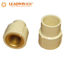 Plastic Cpvc Pipe Fittings Cpvc Fitting