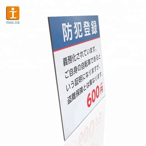 Wholesale Customized Strong Foam Board With Adhesive