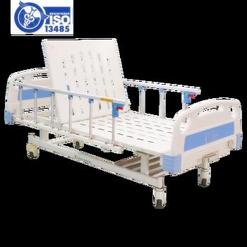 One Rocker Discount Medical Beds Sale Hopeful Hospital Bed Buy