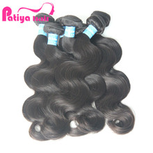 Grade 10A Top Quality Body Wave Texture 100% Raw Mink Indian Virgin Cuticle Aligned Human Hair Bundle Wholesale