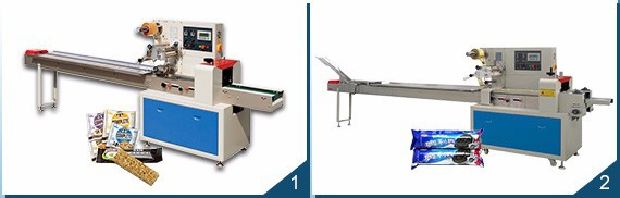 New Style Protein Bars Packaging Machine Price In India