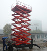 18m Air hydraulic motorcycle lift table