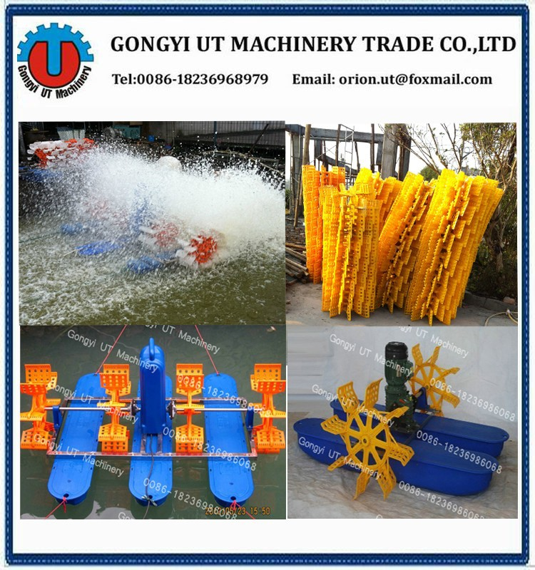 Gongyi ut machinery fish shrimp pond aerator farming for Fish pond aerator