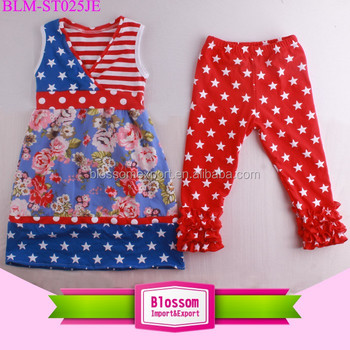15162274970 USA Children Clothing Wholesale 4th Of July Girls Party Dress White Star  Icing Ruffle Pants Outfit