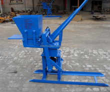 hand operating Method and Clay Brick Raw Material hand press clay adobe brick making machine