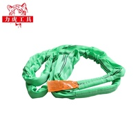 Factory outlets lightweight webbing slings color code 100% polyester endless round lifting sling 2T 10m