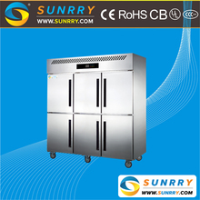 Refrigerator Manufacturers For Commercial Upright Stainless Steel Refrigerated Deep Freezer and Cabinet (SY-RC1340A SUNRRY)