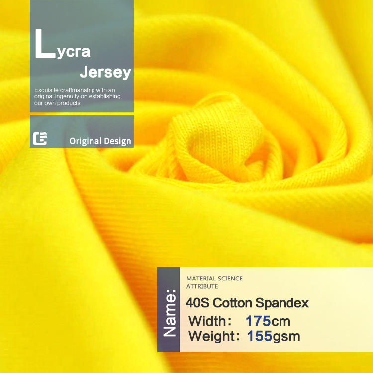 40s stretch jersey knit fabric tube with cotton spandex