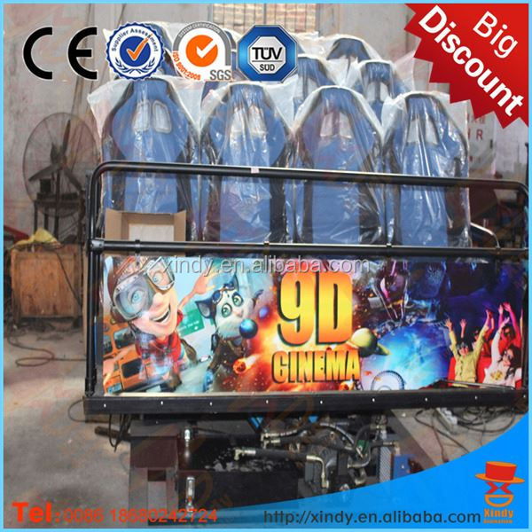 Entertainment equipment cinema 3d 4d 5d 6d cinema theater movie system suppliers