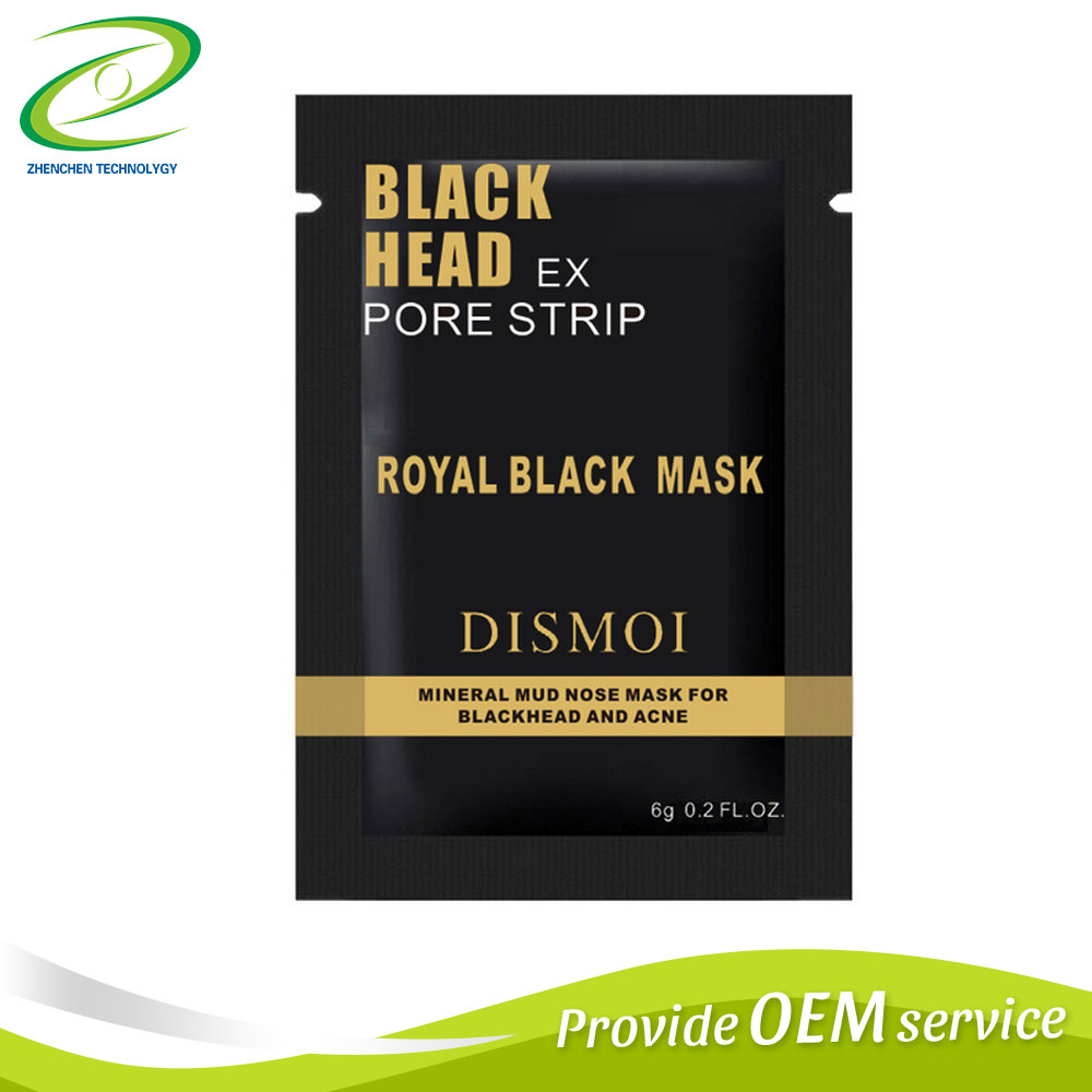 BlackHead Remove Black Peel Off Mask Mineral Mud Nose Mask Pore Cleansing Acne Removal Black Head White Head Removal фото