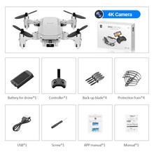 LS-MIN Мини WiFi FPV с 4K/1080P HD камерой режим удержания высоты складной Радиоуправляемый Дрон Квадрокоптер RTF(Китай)