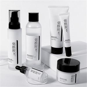 wholesale nourishing niacinamide vitamin e moisturizing brightening whitening skin care set
