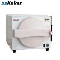 LK-D14 Autoclave Dental N Class Sterilizer Vacuum Steam CE Approved 18L 23L