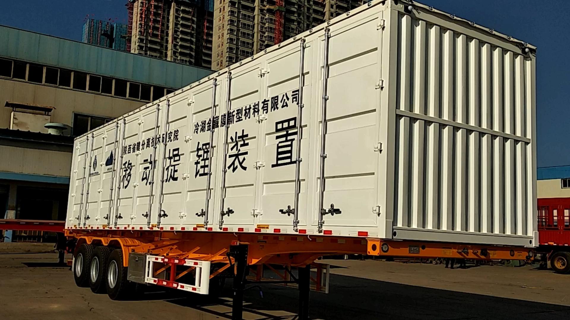 CIMC RC camión remolque semi seca van comida contenedor de envío transporte van tipo/caja semi remolque