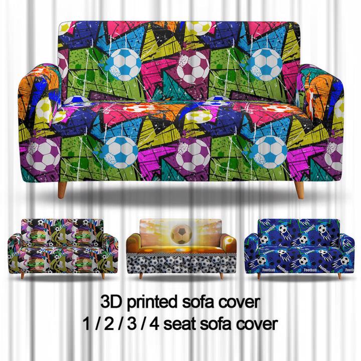 Football pattern 3D digital printing elastic sofa cover living room full set of magic universal sofa cover