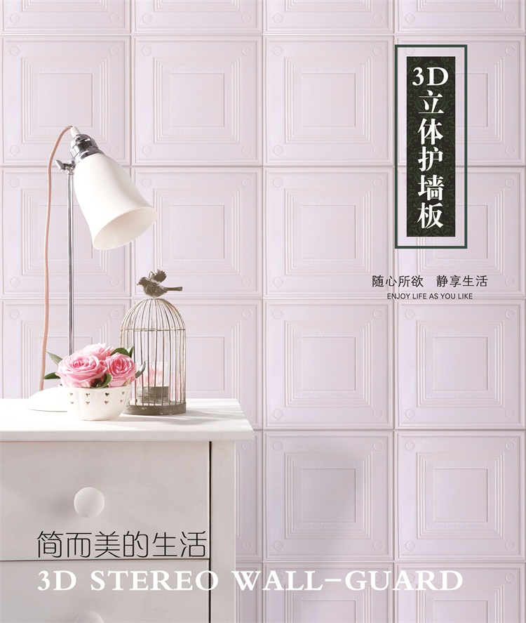 High Quality Removable Home Decor Self Adhesive PVC Kitchen Bathroom Tile 3D Decoration Wall Stickers