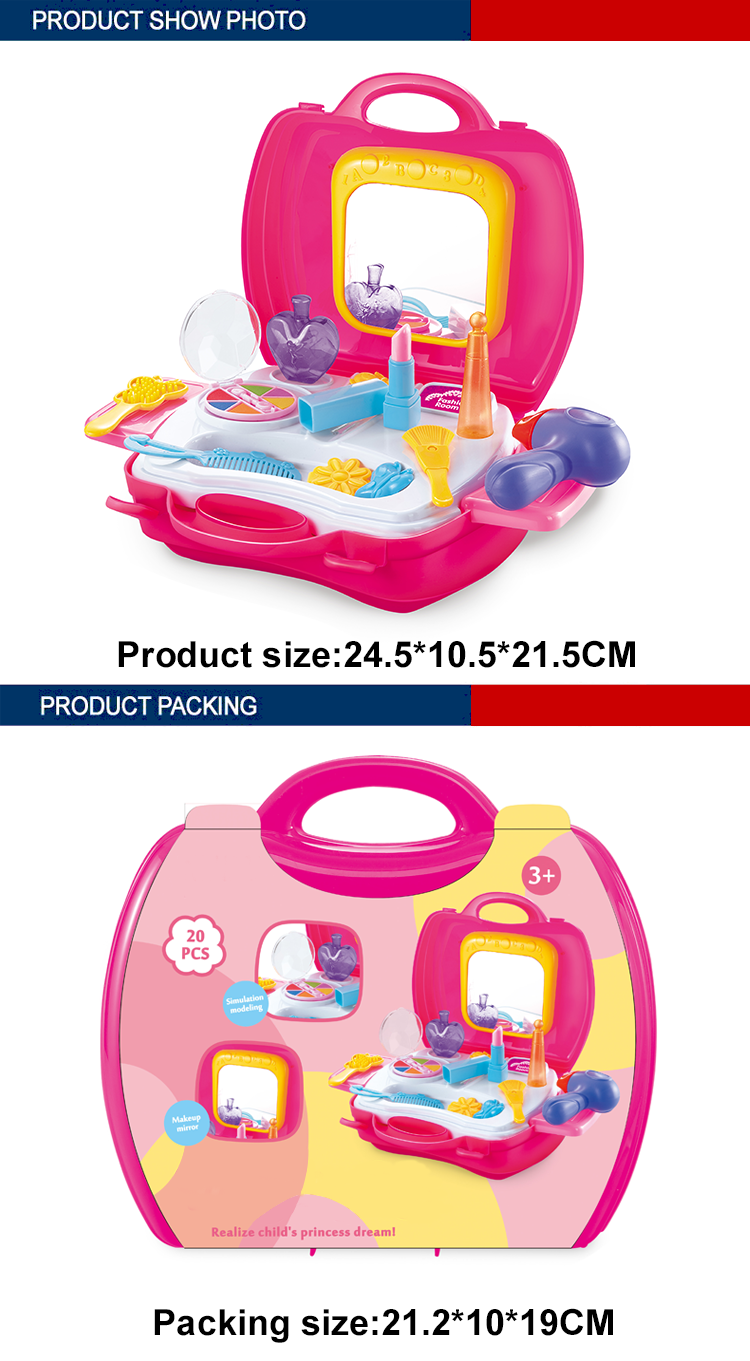 gift toys suitcase beauty pretend play makeup for kids