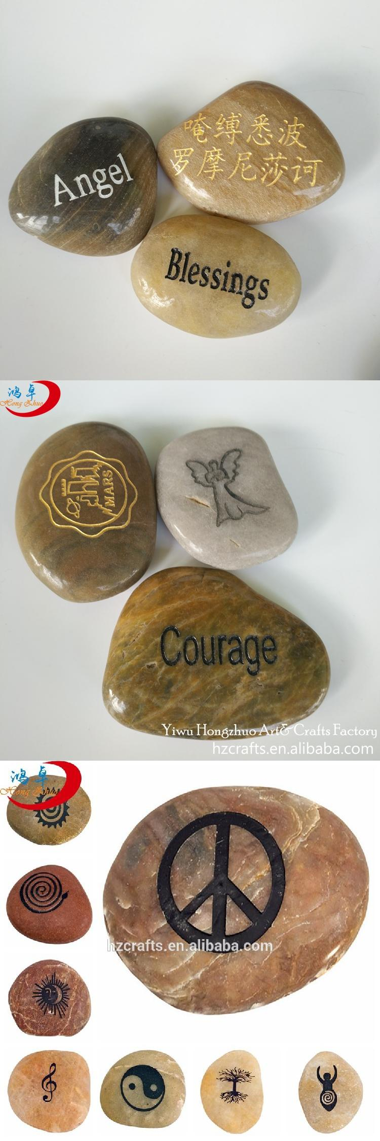 Inspirational amulets encouragement guardian blessings etched lettering pebble stones