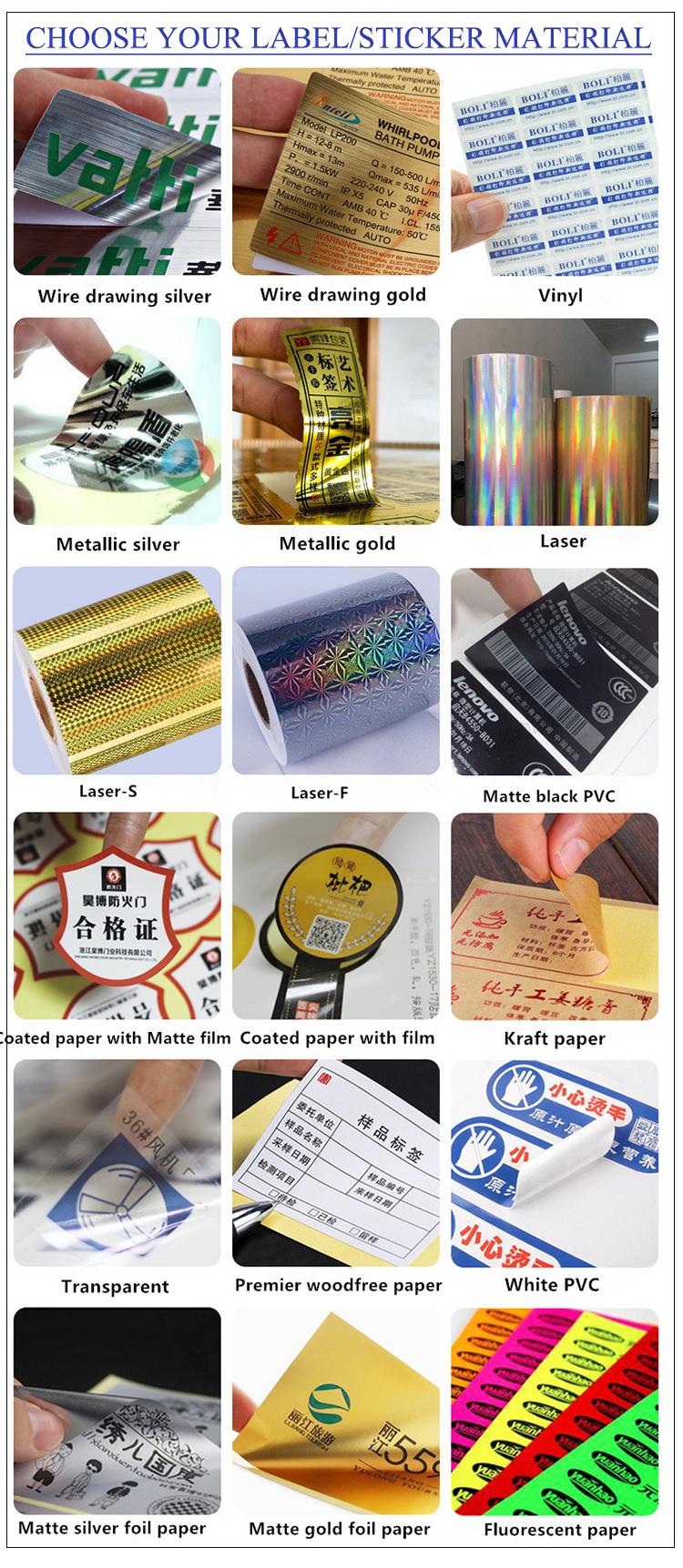 중국 공급자 공장 가격 호일 stemp 가격 쥬얼리 라벨 스티커 쥬얼리 바코드 라벨