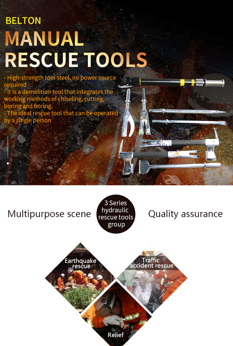 ODETOOLS  Fire Fighting SL-700D Emergency Rescue Manual Tool Set 8pcs Crowbar
