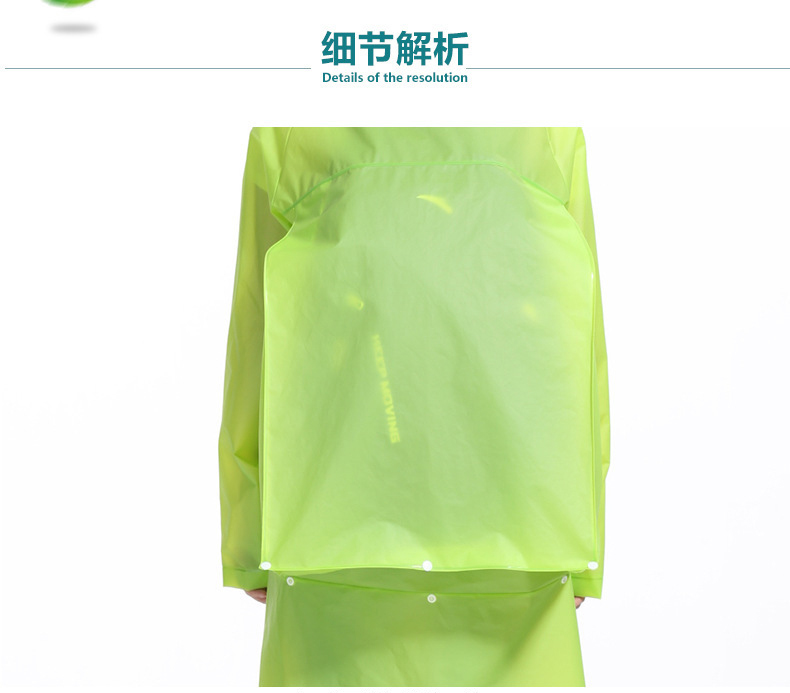 Wholesale manufacturers Outdoor adult raincoat EVA Backpack Position raincoat