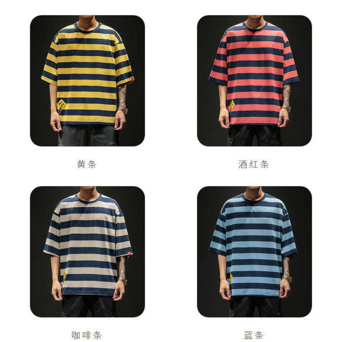 wholesale custom men drop shoulder oversize striped t shirt