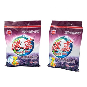 Environmental Friendly 5KG 10KG Washing Powder Quick Cleaning Laundry Detergent