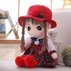 factory wholesale country princess doll plush toys for baby girls gift