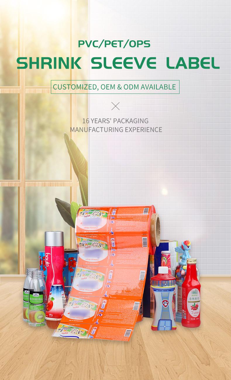 Custom  Branding Printing PET Plastic Shrink Wrap Sleeve Label for Beverage Bottles