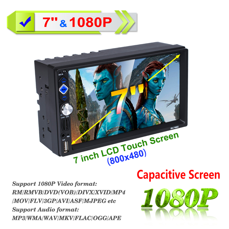 Factory Wholesale 2 Din Multimedia Car MP4 Video Player 7inch MP5 With Built-In AM/FM/RDS Radio BT Rear View Function