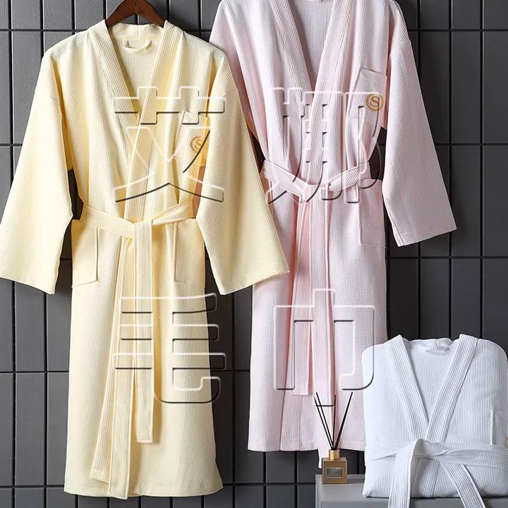 custom fancy weave 100% cotton high quality deluxe luxury adults bathrobe