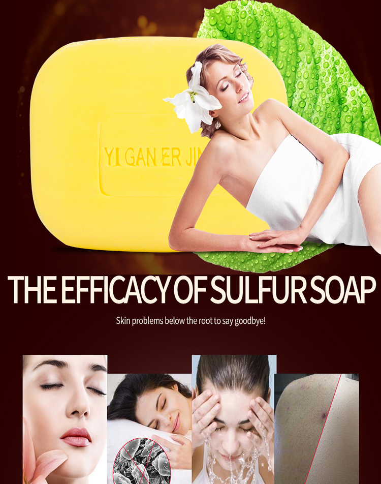 2020 Hot Sale Chinese Natural Yiganerjing Custom Sulfur Soap Skin Care Soap Manufacturers