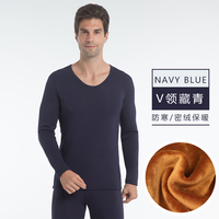 Order. winter Modal soft suits long johns thermal underwear for men